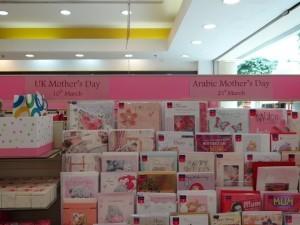 Happy Arabic mother's day: il vocabolario delle mamme