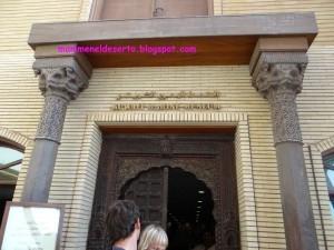 KUWAIT MARINE MUSEUM