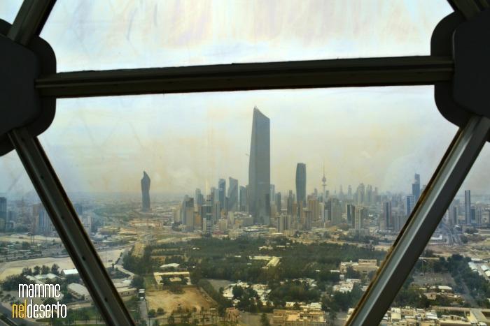 kuwait.vista.