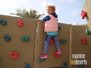 Un nuovo meraviglioso playground