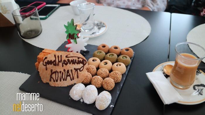 discover kuwait : Dar hamad