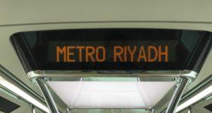 Metropolitana di Riad