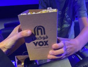 Andare al cinema a Riyadh